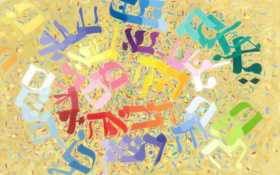 Painting featuring multicoloured Hebrew letters on a gold background