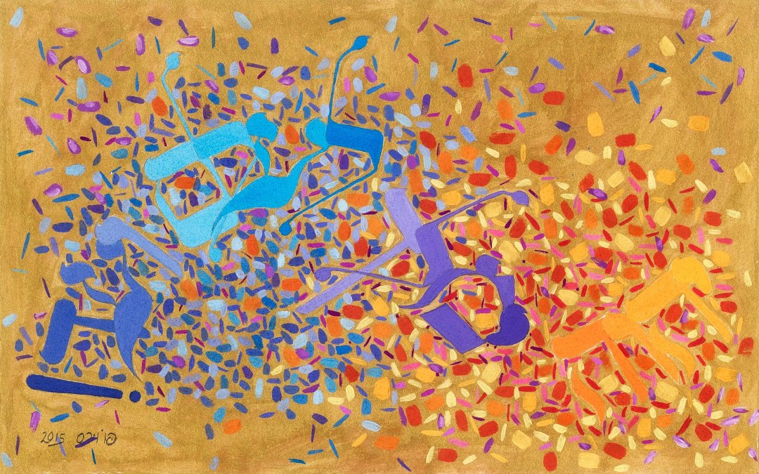 Painting featuring Hebrew letters in violet, blue, and orange on an orange background