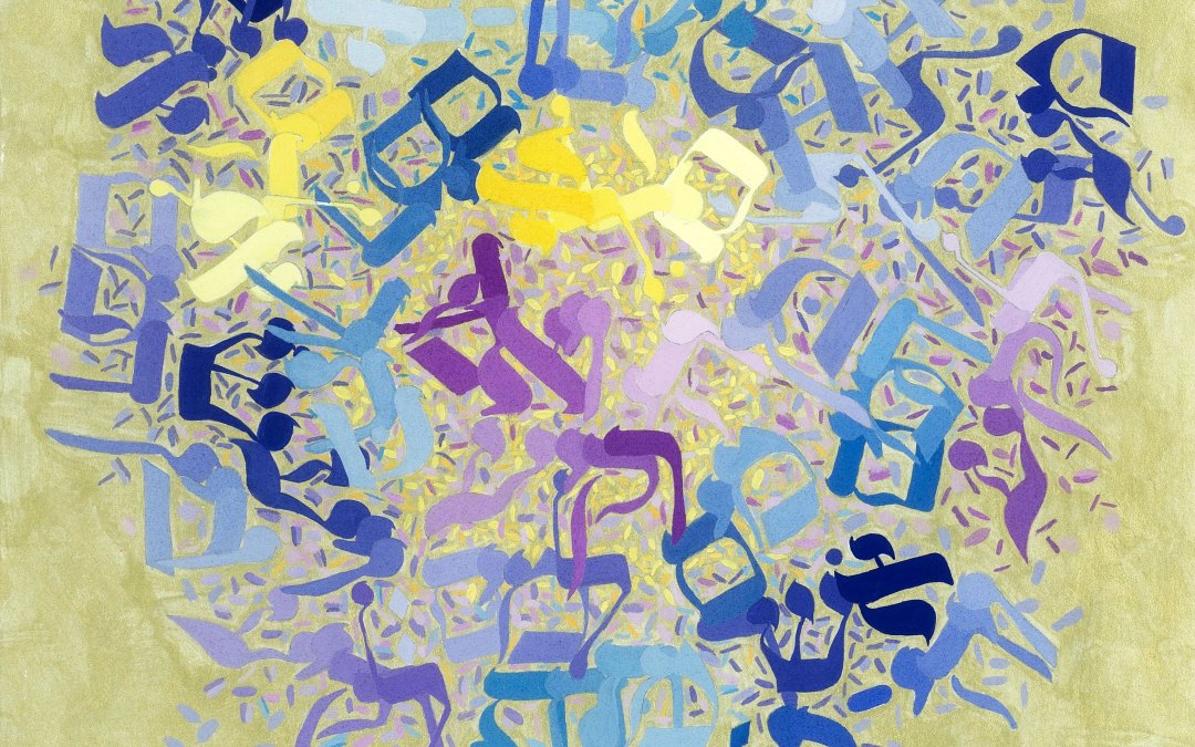 Painting featuring a Hebrew letters in indigo, blue, violet, lavender, and yello on a light green background